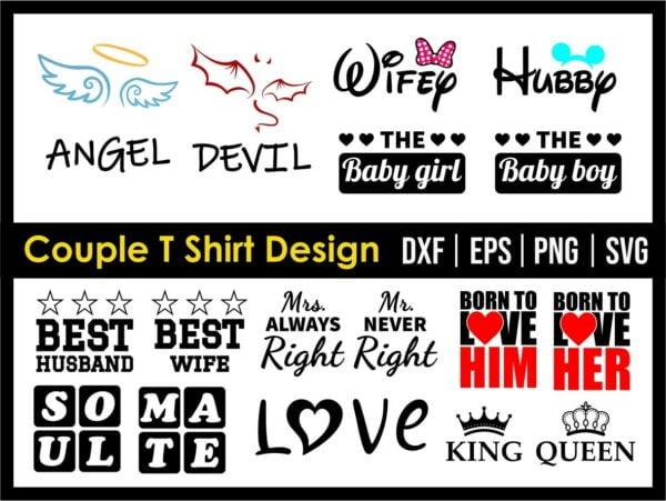 Couple T Shirt Design SVG