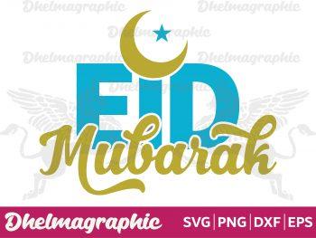 Eid Mubarak , Ramadan Mubarak, Happy Ramadan , Eid Ramadan
