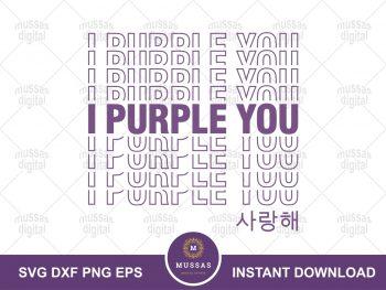 I Purple You Repeat