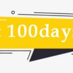Avatar of Craft100days