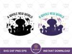 Aladdin Castle, A Whole New World SVG